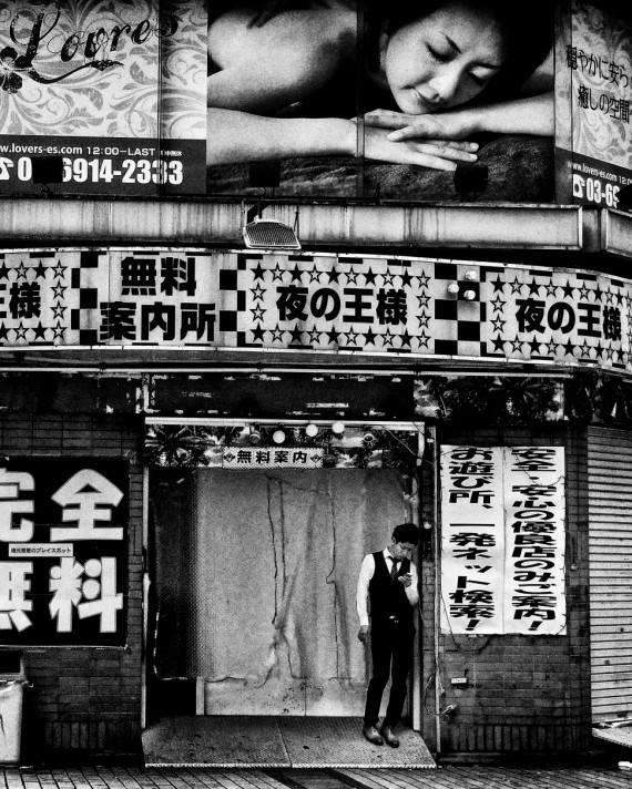 © Daido Moriyama Photo Foundation